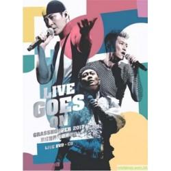 草蜢 - Live Goes On世界巡迴演唱會2017 Live (2DVD+2CD)