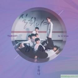 TARGET 타겟 - 실화냐 (SINGLE ALBUM)