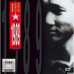 盧冠廷 - SACD 1989