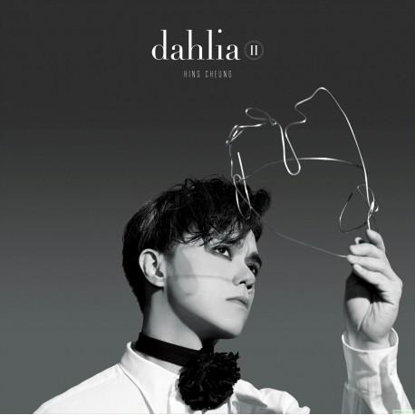張敬軒 – Dahlia II  (黑膠) LP