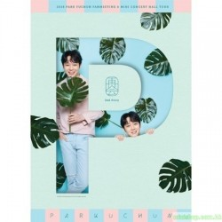 朴有天 2018 PARK YU CHUN FANMEETING & MINI CONCERT HALL TOUR 실황 DVD 韓版