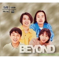 BEYOND Greatest Hits (New XRCD)