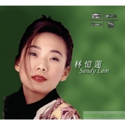 林憶蓮	Sandy Lam Greatest Hits (New XRCD)