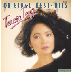 鄧麗君  Teresa Teng  Original Best Hit [生産限定盤, MQA / UHQCD]