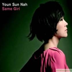 羅允宣 Nah Youn Sun - Same Girl 韓版