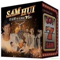 許冠傑 時光倒流70年 7 SACD Collection 3