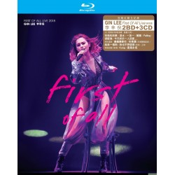 Gin Lee 李幸倪.First Of All Live 2018 演唱會2BD+3CD