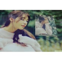 鄭恩地 JEONG EUN JI - 혜화(暳花) (3RD MINI ALBUM)
