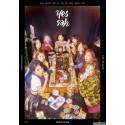 TWICE THE 6TH MINI ALBUM [YES or YES]韓版 預購版