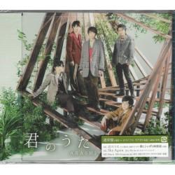 嵐 ARASHI Kimi no Uta「君のうた」日版 [通常盤, CD ONLY]