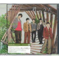 嵐 ARASHI Kimi no Uta「君のうた」日版 [初回限定盤, CD+DVD]