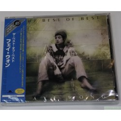 FAYE WONG/THE BEST OF BEST (JAPAN ONLY)