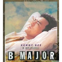 鍾鎮濤-  B Major 45周年全記錄 5CD