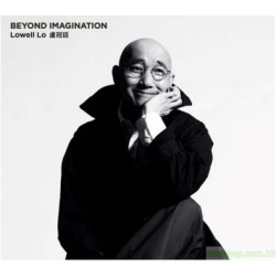 Lowell Lo 盧冠廷 Beyond Imagination sacd
