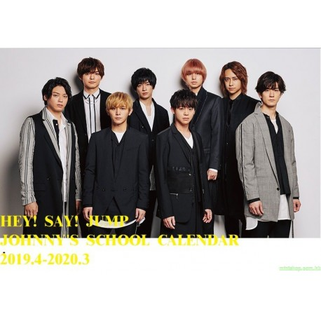 HEY! SAY! JUMP - JOHNNY'S SCHOOL CALENDAR 2019.4-2020.3