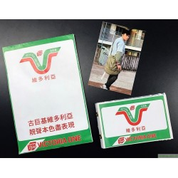 古巨基 – 維多利亞 Victoria ONE  EP