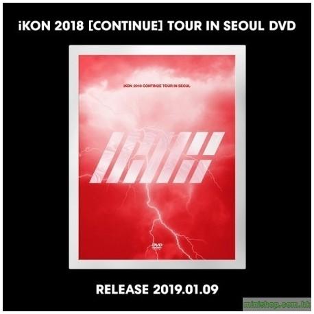 IKON 2018 [CONTINUE] TOUR IN SEOUL 3DVD 韓版