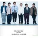 関ジャニ∞[關8] - crystal 日版