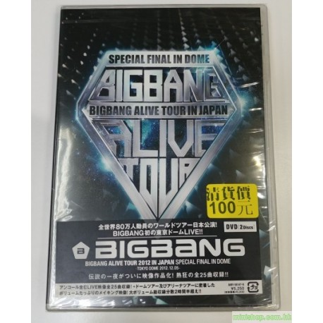 DVD BIGBANG ALIVE TOUR 2012 IN JAPAN SPECIAL FINAL IN DOME -TOKYO DOME 2012.12.05