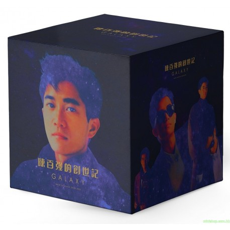 陳百強的創世記 Galaxy Back To Black 25CD Box