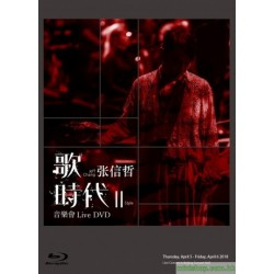張信哲 JEFF CHANG 歌時代 II-音樂會LIVE(藍光BD)
