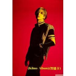 TAEMIN - WANT (2ND MINI ALBUM) (Kihno Album)(智能卡)