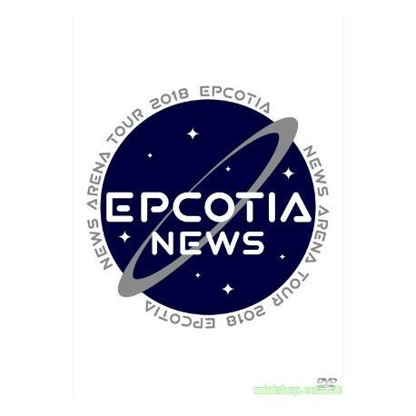 NEWS ARENA TOUR 2018 EPCOTIA 台壓版普通版 (2DVD)
