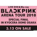 BLACKPINK ARENA TOUR 2018