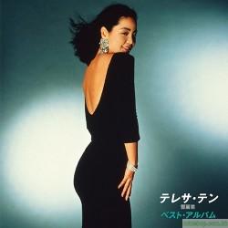鄧麗君 TERESA TENG- THE BEST(180克重量盤黑膠)