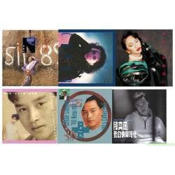 華星唱片 經典專輯 復刻系列 (4)