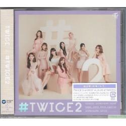 TWICE - TWICE2 通常盤