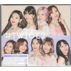 TWICE - TWICE2 初回限定盤B