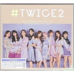 TWICE - TWICE2 初回限定盤A