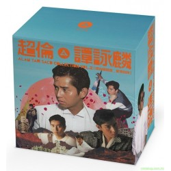譚詠麟.超倫SACD Box Collection v.2