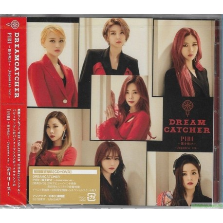 DREAM CATCHER - PIRI ~笛を吹け~ -Japanese ver.- [初回限定盤B, CD+DVD]