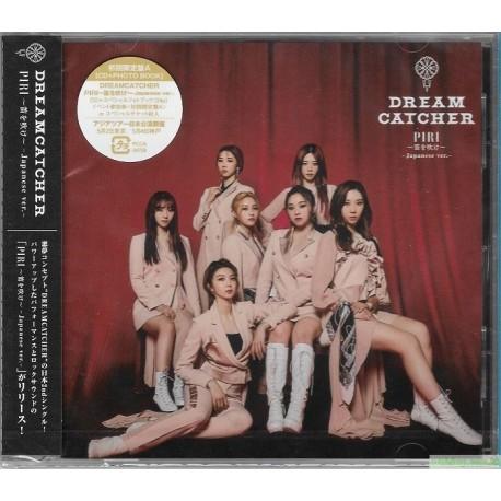 DREAM CATCHER - PIRI ~笛を吹け~ -Japanese ver.- [初回限定盤A, CD+24頁寫真冊]