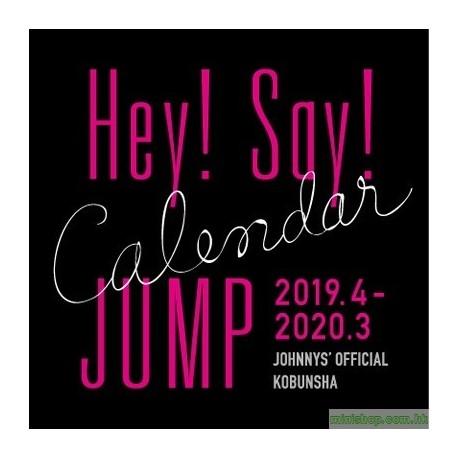 HEY! SAY! JUMP - JOHNNY'S SCHOOL CALENDAR 2019.4-2020.3