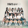 本月少女 LOONA - Mini Album [+ +] (Limited A Ver.)