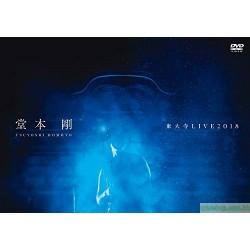 堂本剛 TSUYOSHI DOMOTO 東大寺LIVE2018 (DVD)台壓版