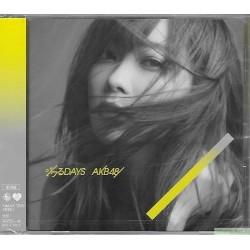 AKB48 55th Single「ジワるDAYS」 劇場盤