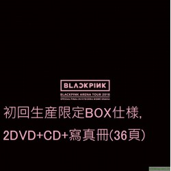 "BLACKPINK ARENA TOUR 2018 DVD""SPECIAL FINAL IN KYOCERA DOME OSAKA"""