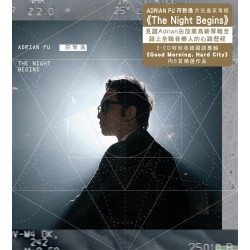 符致逸 - The Night Begins (2-CD)