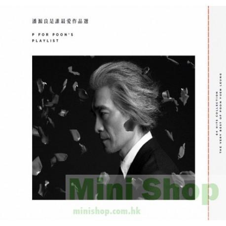 潘源良是誰最愛作品選 (4CD)