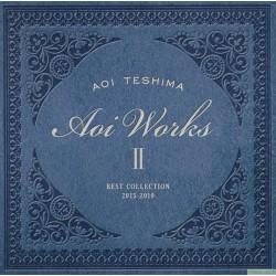 手嶌葵 Aoi WorksⅡ -best collection 2015~2019-