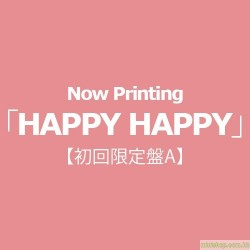 TWICE 「HAPPY HAPPY」(初回限定盤A)