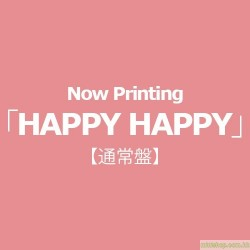 TWICE 「HAPPY HAPPY」(通常盤)
