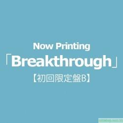 TWICE 「Breakthrough」(初回限定盤B)