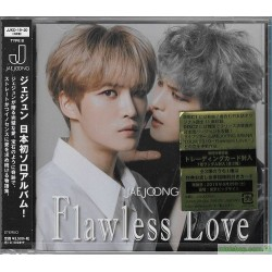 金在中 Kim Jae Joong JYJ Flawless Love [B版 2CD]