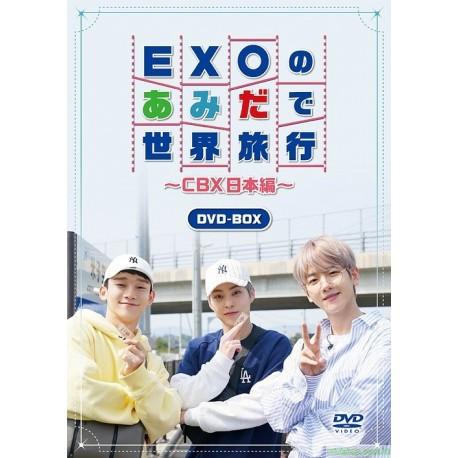 CBX EXOのあみだで世界旅行 ~CBX日本編~ DVD-BOX 日版