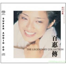 山口百惠 百惠傳 完全限量版單層 SACD 1 + 1 DSD CD